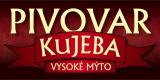 kujeba_logo