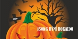 permon_pumpkin