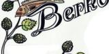 bernartice_logo