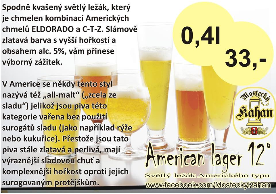 most_americanlager