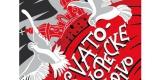svatokopecky_logo
