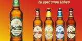 kacov_lahve