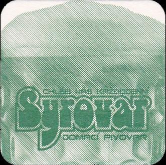 Syrovar09