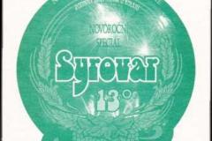 Syrovar04