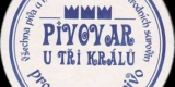 UTrikralu02